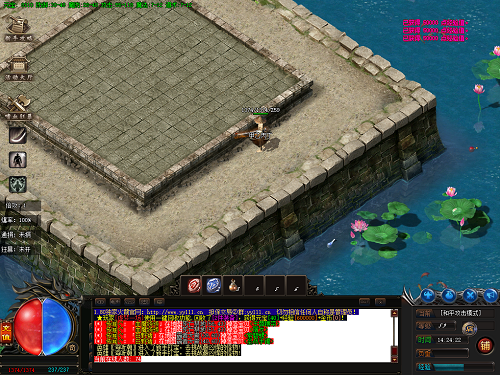 游戏中的材料兑换系统.png